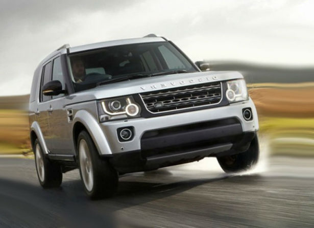 2017 Land Rover Discovery MSRP